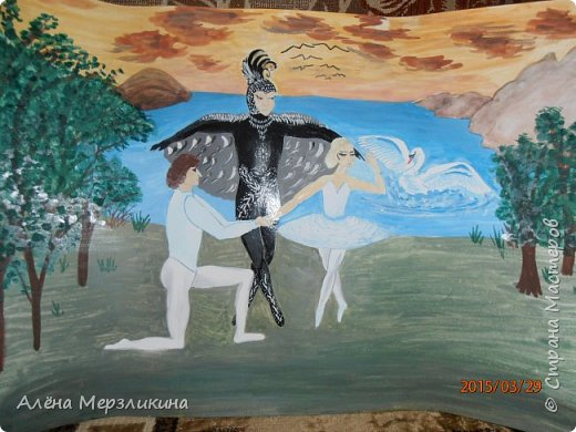 """Этот рисунок я нарисовала в школу на конкурс, посвященный творчеству Чайковского. """"Лебединое озеро"""" фото 1"""