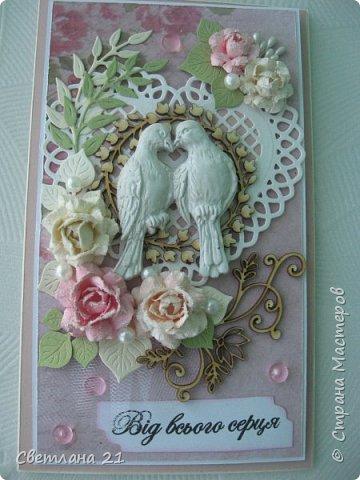 открытки фото 12
