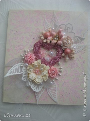 открытки фото 9