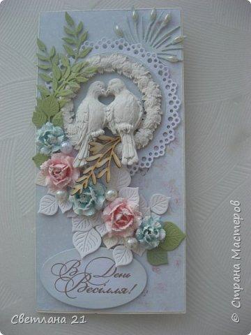 открытки фото 8