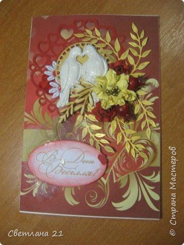 открытки фото 6