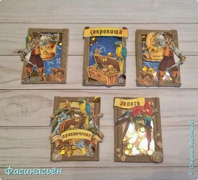 """АТС """"Пираты"""". Карточки с шейкером. фото 1"""