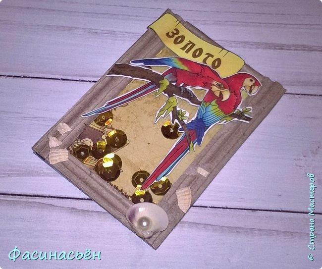 """АТС """"Пираты"""". Карточки с шейкером. фото 9"""