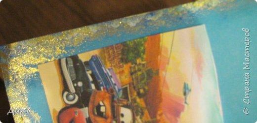 """Всем привет! Ураааааааааааа!!!!!!!!!!!!!!! У меня начались каникулы!!!!!!!!!!!!!!!!!! Надеюсь успею хотя бы одну серию АТС сделать. :-)  Сегодня хочу вам показать третью открытку, которую я сделала для одноклассника. У него день рождения 30 октября. Идею придумала сама. Открытку сделала на А4, альбомный лист для акварельных красок.  Мой одноклассник фанат мультфильма """"Тачки"""", и я решила сделать гоночную трассу с героями мультфильма. Я и сама люблю этот мультфильм, мы часто с братиком пересматриваем.  Открытка нарисована акварельными красками.  фото 14"""