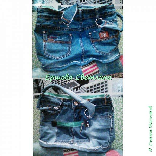 дело было вечером, делать было нечего....и пошла у меня серия сумок из старых джинс фото 5