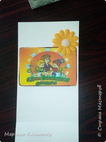 А вот и скрапости)))) Все для того де детского сада))) Так как у нас два воспитателя и нянечка, я сделала три открытки ка Дню Воспитателя)))  Эта многоярусная, тридешная, так сказать фото 7