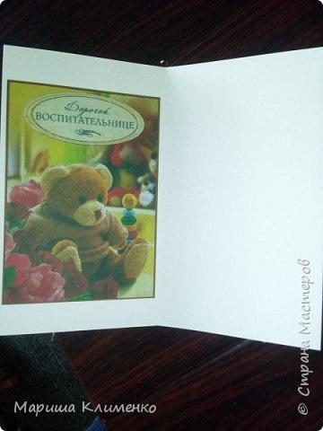 А вот и скрапости)))) Все для того де детского сада))) Так как у нас два воспитателя и нянечка, я сделала три открытки ка Дню Воспитателя)))  Эта многоярусная, тридешная, так сказать фото 11