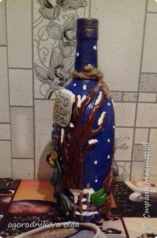 здравствуйте девчонки и мальчишки, а также мне любимая страна мастеров,....давно смотрела на мк Людмилы Горбенко такой декор бутылки ...и решилась сделать на день рождения мужу...вроде получилось муж довольный...вот мк http://stranamasterov.ru/node/723046 фото 3