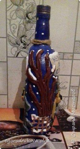 здравствуйте девчонки и мальчишки, а также мне любимая страна мастеров,....давно смотрела на мк Людмилы Горбенко такой декор бутылки ...и решилась сделать на день рождения мужу...вроде получилось муж довольный...вот мк http://stranamasterov.ru/node/723046 фото 4