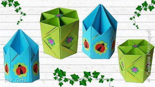 Подставки оригами для карандашей из бумаги