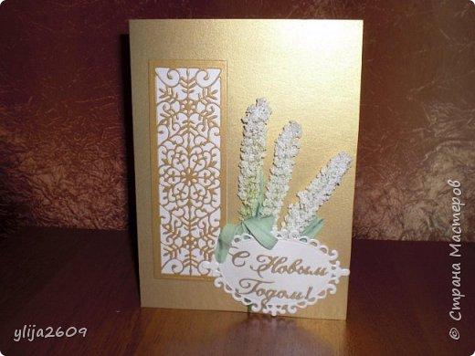 Идея открыток. фото 2