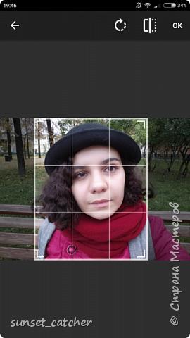 Привет жителям! Сегодня мне на глаза попалось интересное приложение в Play Маркет.  Поигралась и решила поделиться с вами :) Возможно, кому-то пригодится.  фото 5