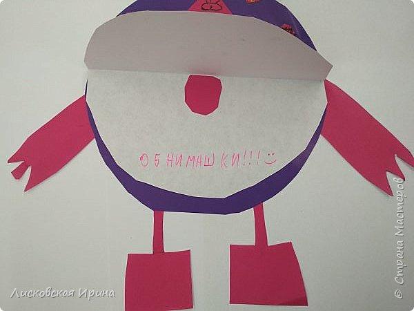 Привет Землянам! делали с детьми поделку из кругов. Получились такие вот инопланетяне. Это барышня фото 15