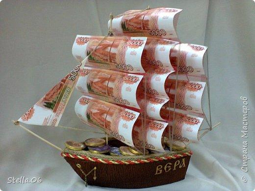 Кораблик сделан на заказ. Главное условие заказчика это российские купюры, якорь и название. фото 1