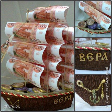 Кораблик сделан на заказ. Главное условие заказчика это российские купюры, якорь и название. фото 4