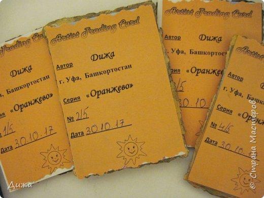"""Всем огромный приветик! Урааааааааааа, у меня каникулы начались, и я к вам с очередной серией АТС карточек """"Оранжево"""" называется.  Серия создалась благодаря моей любимой песенки """"Оранжевая песня"""". Вы знаете эту весёлую песню??? Послушайте как нибудь, сразу настроение поднимается!!!!!  Я должна АТС карточки мастерицам Элайджа http://stranamasterov.ru/user/399311 (за """"Бабочки""""), p_olya71 (Ольга) http://stranamasterov.ru/user/368861 (за """"Рыбки"""") Марии Соколовской http://stranamasterov.ru/user/346201 (за """"Гороскоп рыбы"""") и Мотюша  (Юлия) http://stranamasterov.ru/user/304978 (за """"Соловей мой"""") прошу их выбирать, если им понравиться. Если кому понравится серия, то могу сделать дополнительно, только не очень быстро получиться. Но пока я неделю дома сижу, думаю смогу :-)  Сохадзе Ирма (исполнитель) — «Оранжевая песня»  Автор текста (слов): Арканов А.  Композитор (музыка): Певзнер К.   Вот уже два дня подряд я сижу рисую Красок много у меня выбирай любую Я раскрашу целый свет В самый свой любимый цвет     фото 14"""