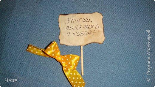 """Здравствуйте, Уважаемые мастерицы """"Страны мастеров! Скоро Новый год- год СОБАКИ. И вот ,по многочисленным просьбам, смастерила я МК. Так как это дебют, прошу, спрашивайте, что не понятно. Отвечу на все вопросы.http://stranamasterov.ru/node/1117661 фото 16"""