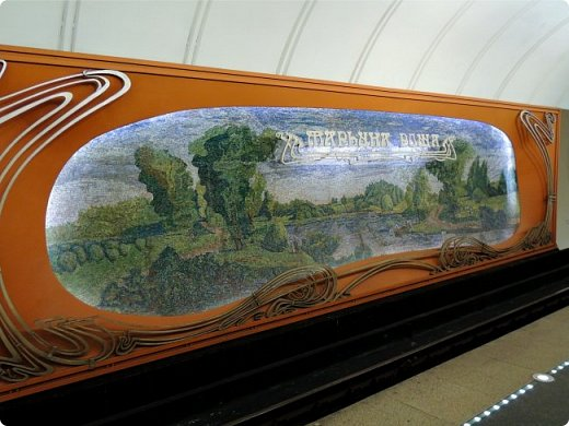 Люблинско-Дмитровской линии Московского метрополитена. фото 2