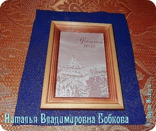 Мастер-класс  по изготовлению  картины  «Романтическая ромашка»  из атласных лент. фото 12