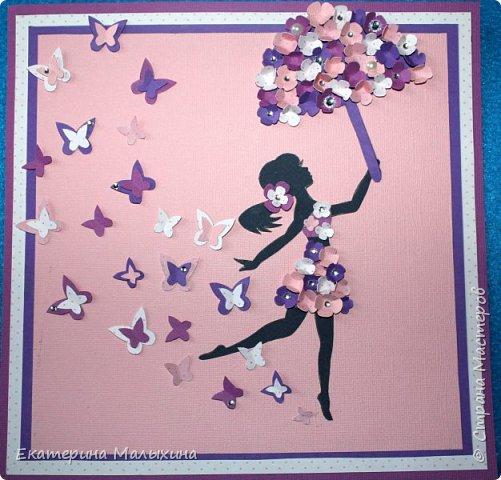 """Эту открытку """"Танцующая девочка"""", я сделала для своей племяшки. Она занимается танцами.  фото 1"""