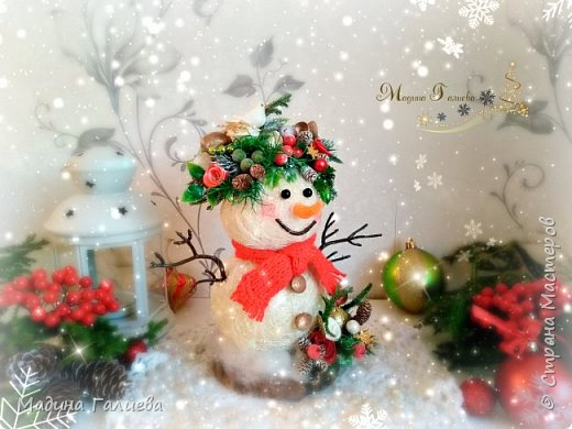 Всем привет!!! Зима и Новый год не за горами, а зимой без снеговика ну никак нельзя. ))) Появился поэтому у меня вот такой чудесный милаха, чтоб  украсить домашний интерьер и стать любимцем и украшением под елочкой или на новогоднем столе !!! фото 2