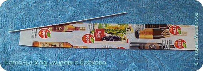 Мастер-класс по изготовлению корзиночки из бумажных трубочек. фото 7