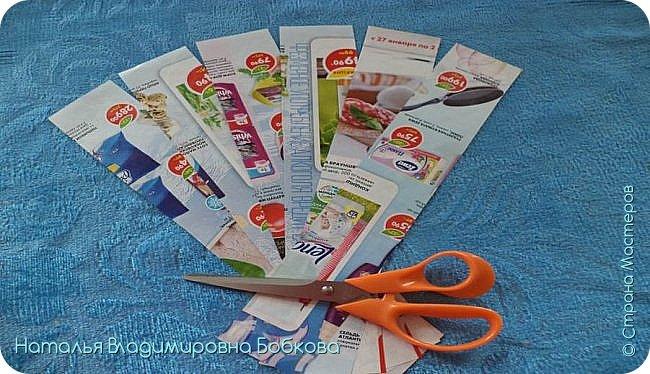 Мастер-класс по изготовлению корзиночки из бумажных трубочек. фото 5