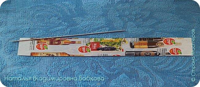 Мастер-класс по изготовлению корзиночки из бумажных трубочек. фото 6