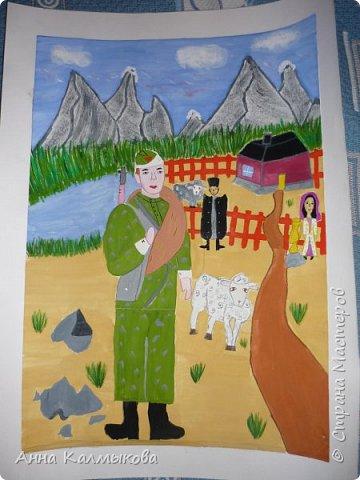 """Эта работа была выполнена к городскому конкурсу художественно-эстетического творчества по мотивам поэтических произведений Расула Гамзатова """"Мне все народы очень нравятся"""" фото 1"""