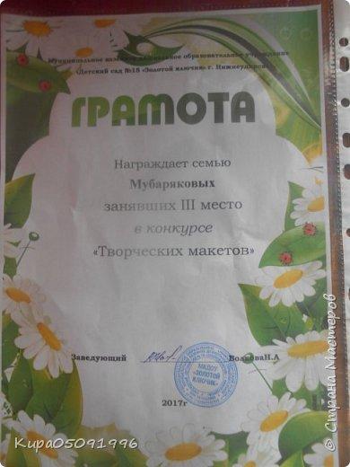 Готовый Байкал фото 2