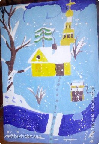 """Вот такой рисунок """"Зима пришла"""" нарисовал мой племянник Миша, который пошел в этом году в 1 класс.  Начинающий художник!!!"""