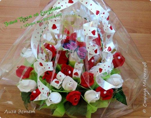 Корзинка свадебная)))В составе 31 цветок с конфетками Аленка и Трюфель оригинальный. фото 3