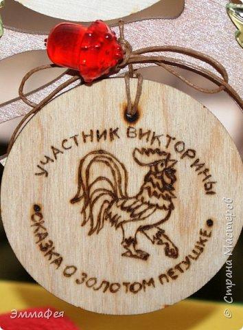 """Наградной материал для викторины """"По сказкам Пушкина"""" фото 4"""