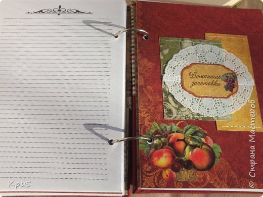 """Доброго здравия мастера и мастерицы. Тихо подбирается вечер пятницы, в голове сумятица из планов на длинные выходные, а мне хочется поделиться с вами новыми творениями. Хочется услышать ваше мнение относительно моей новой кулинарной книги. В отличии от ранее показанных, эту сделала в классическом варианте на кольцах. В оформлении использовала коллекцию ScrapBerry`s """"I love cooking"""". В качестве застежки шляпная резинка и металлический декоративный завиток.  фото 6"""