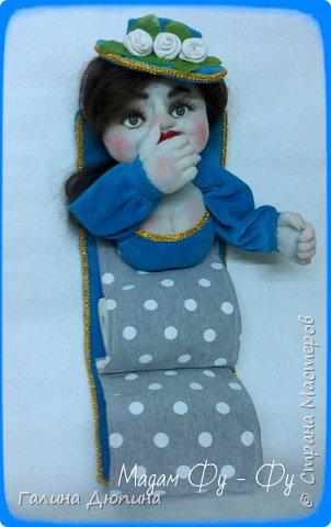 Вот такая брезгливая девушка под названием Мадам Фу-Фу у меня появилась.Кукла предназначена для хранения туалетной бумаги фото 1