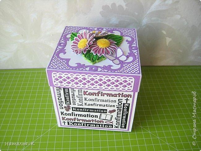 Добрый день или вечер, всем кто заглянул ко мне в гости.  Сегодня показываю ещё одну работу, подарок для внучки, тоже в сиреневом цвете. (В предыдущем посте показала пригласительные для её гостей.) Размер коробочки 10 х 10 см. фото 1