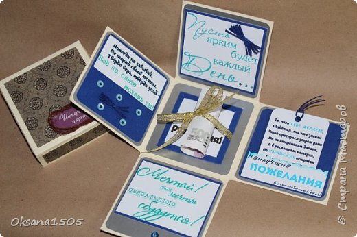 Представлю вашему вниманию подарочные коробочки - magic box фото 4
