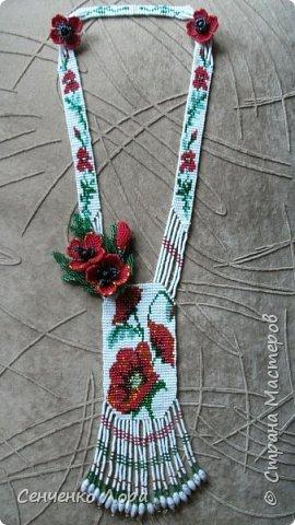 Гердан Маков цвет фото 1