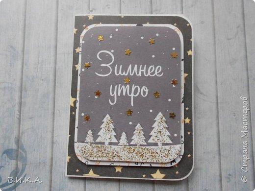 Новогодние мини открытки. (очень много фотографий) фото 9