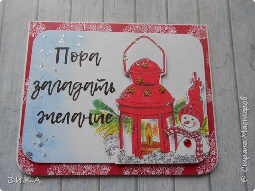 Новогодние мини открытки. (очень много фотографий) фото 1