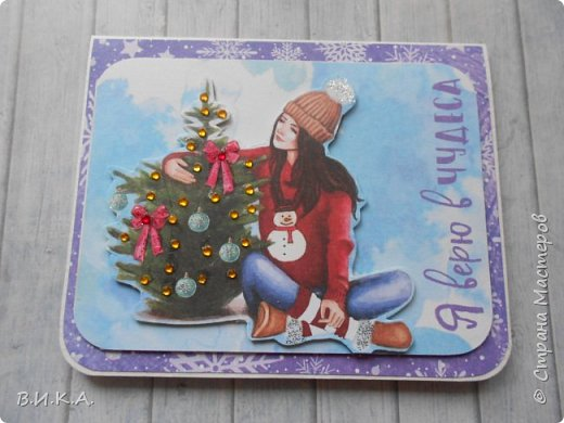 Новогодние мини открытки. (очень много фотографий) фото 19