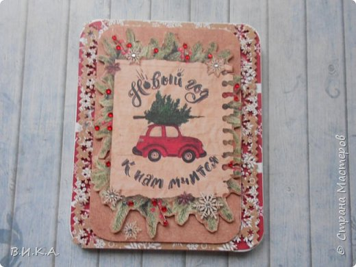 Новогодние мини открытки. (очень много фотографий) фото 18