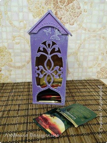 Чайные домики 2. фото 5