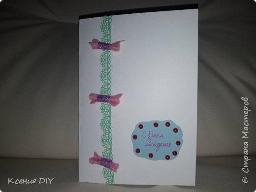 Простые открытки своими руками фото 4