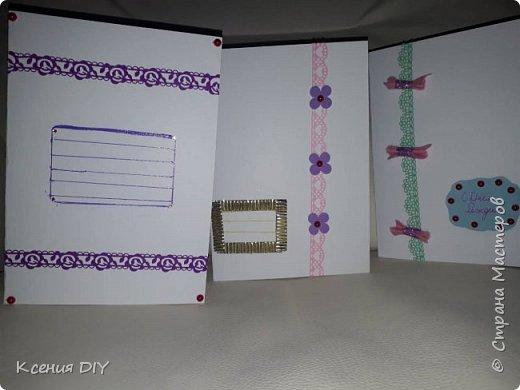 Простые открытки своими руками фото 1