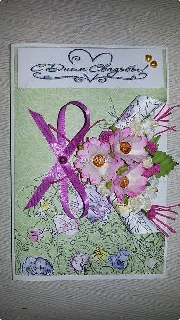 Просто открытка ко дню бракосочетания для юной романтичной девушки фото 1