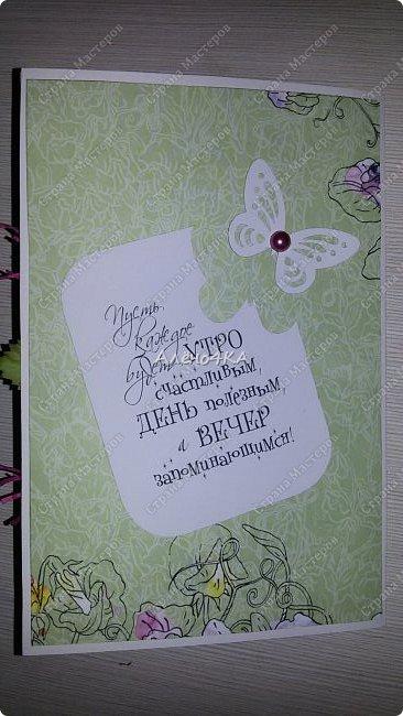 Просто открытка ко дню бракосочетания для юной романтичной девушки фото 3