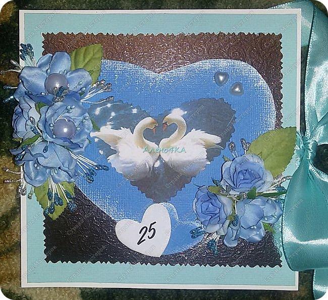 Заказали мне открыточку к дню 25-летия совместной жизни.  фото 1