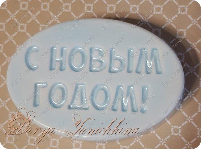 Мыло из основы. фото 1
