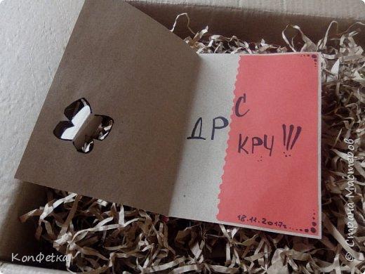 Всем привет. Совсем скоро у моей подруги день рождения и в это раз я решила приготовить ей HappyBirthdayBox. Это небольшая коробка, внутри которой подарки. В моей фантазии было большая коробка и большое количество подарков, но так получилось, что коробочка размером 39*29*11 см, а подарков всего три. фото 9